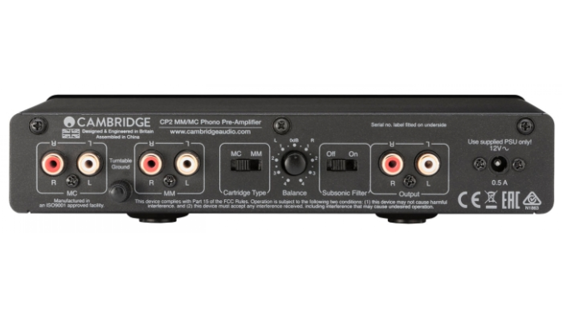 Cambridge Audio CP2